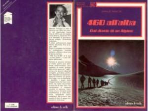 460all'alba